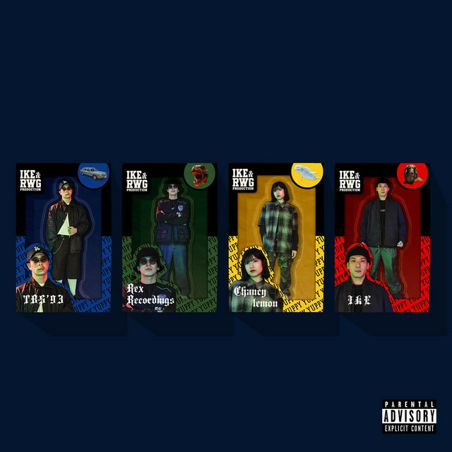 YUPPIE, 1er album de IKE & RWG production