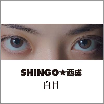 Shingo Nishinari, Shimore