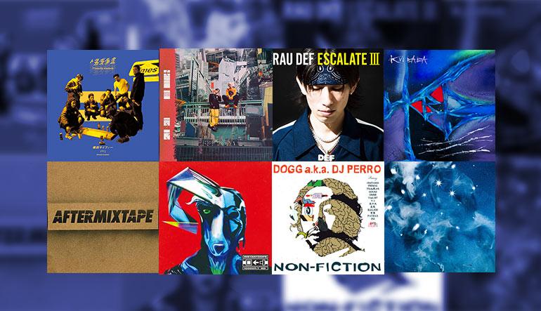 Rap japonais : sorties albums septembre 2019