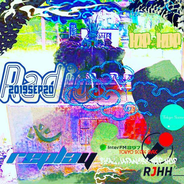 REPLAY 20-09-2019 : Tokyo Scene avec Real Japanese Hip Hop