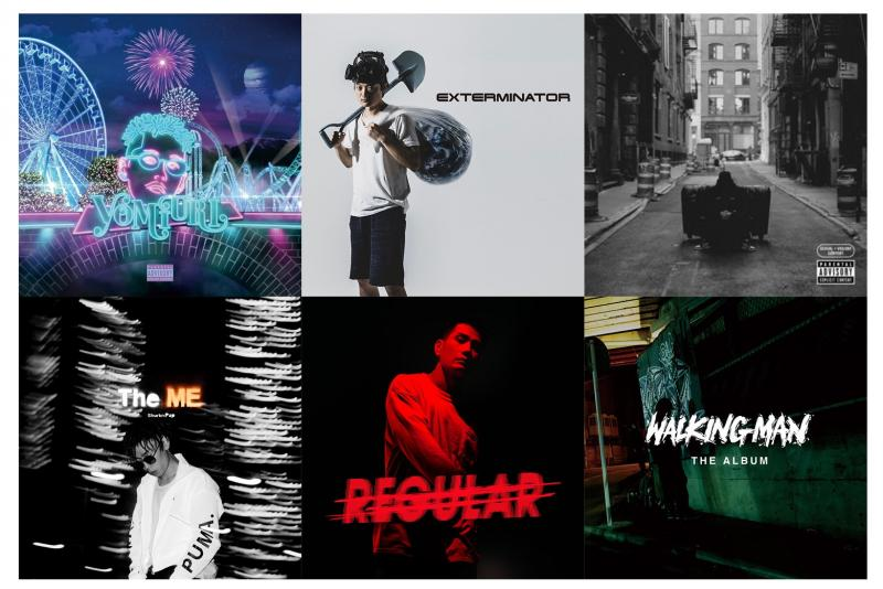 Rap japonais : sorties albums d'octobre 2019