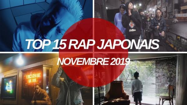 Top 15 rap japonais novembre 2019