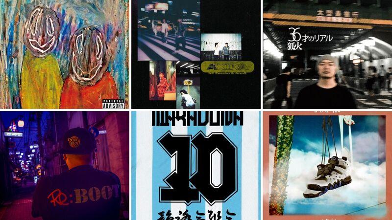 Sortie albums novembre 2019