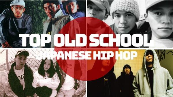 TOP 20 des classiques du rap japonais