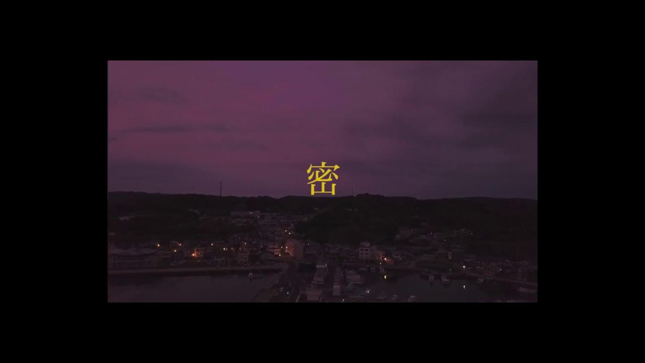 DJ Mitsu The Beat : Mitsu feat. Naoko Sakai