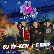DJ TY KOH, Tada yaritaidake THE EP