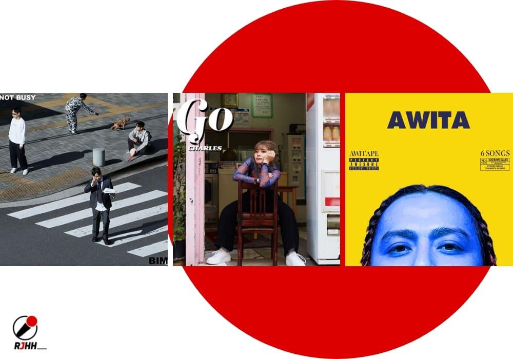 Albums de la semaine : AWITA, BIM, CHARLES …