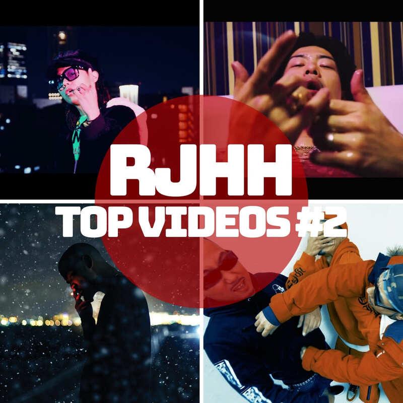 RJHH TOP VIDEOS #2