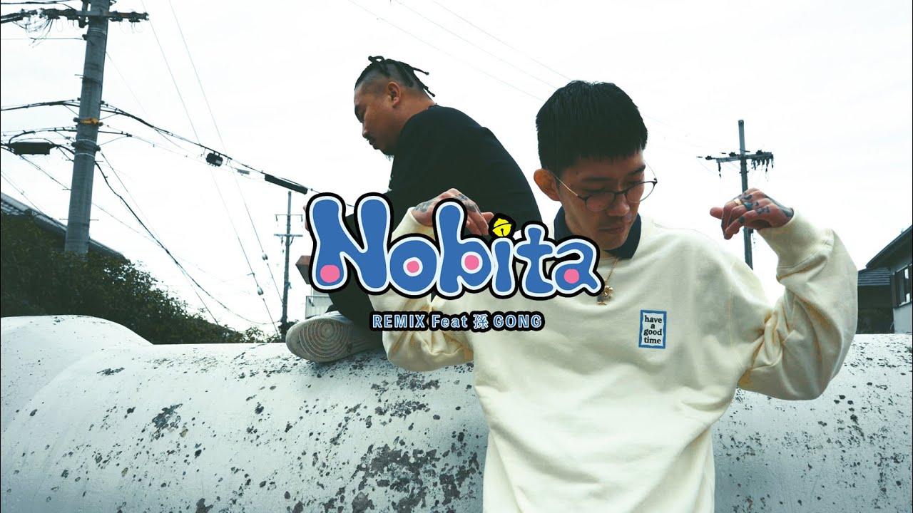 "PEAVIS : ""Nobita (Remix)"" feat. Son GONG"