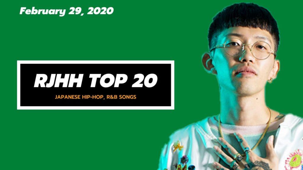 RJHH TOP 2020, 29 février 2020