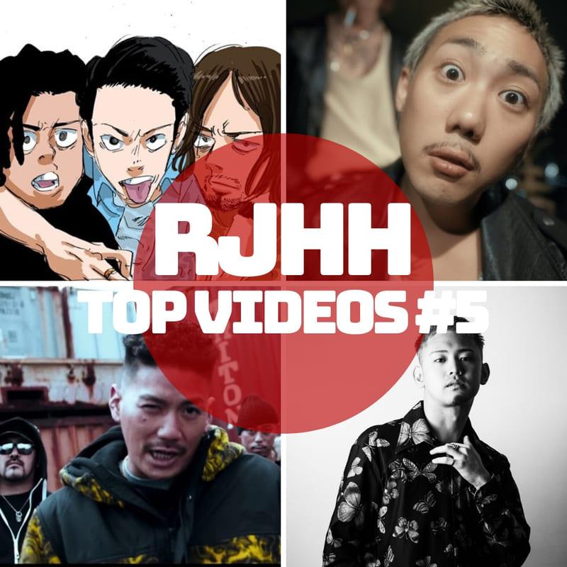 RJHH TOP VIDEOS #5