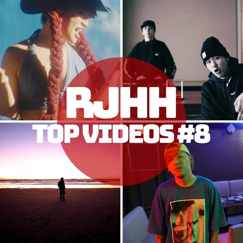 RJHH TOP VIDEOS #8