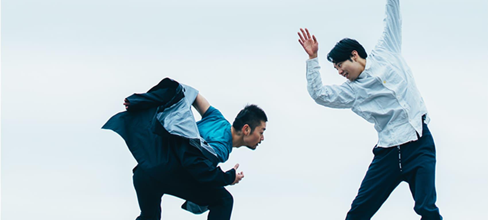 La MCJP accueille Tamaki Roy et Yasutake Shimaji