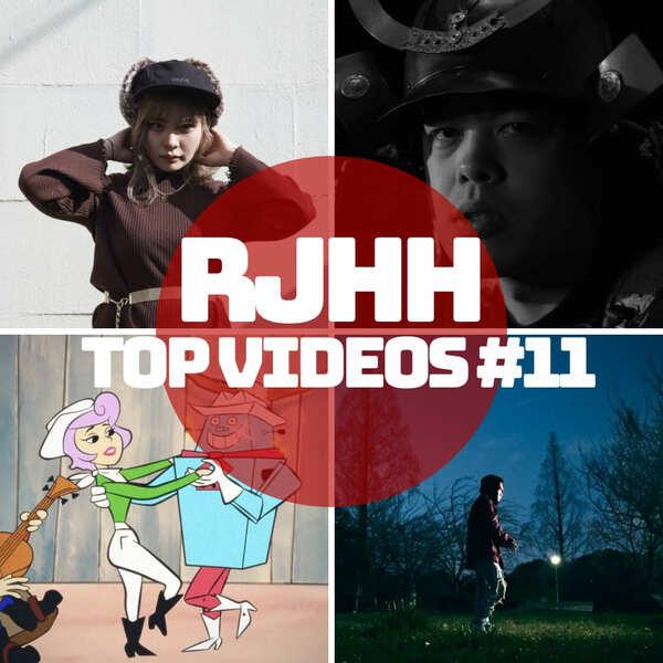 RJHH TOP VIDEOS #11