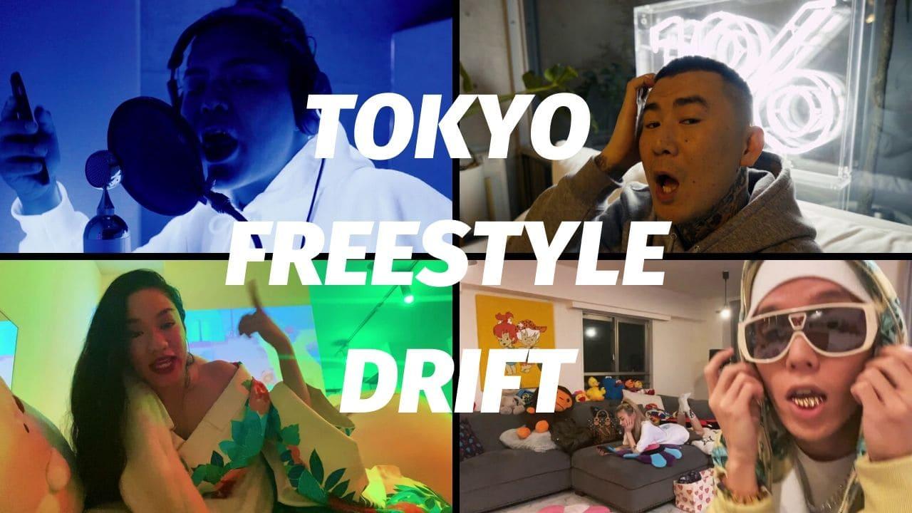 TOKYO FREESTYLE DRIFT