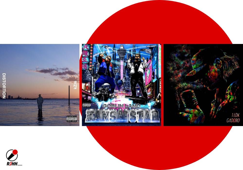 Albums de la semaine : GADORO, kZm, GOBLIN LAND …