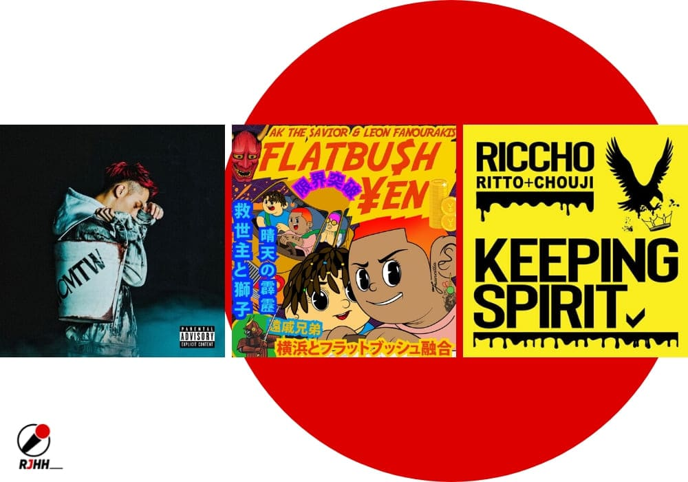 Albums de la semaine : Novel Core, RICCHO, Weny Dacillo …