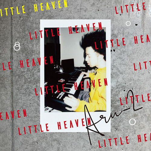 Little Heaven de Aru-2