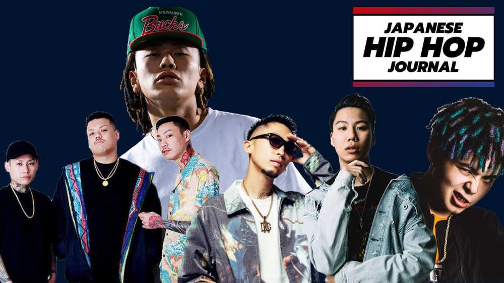 Japanese Hip Hop Journal, Rappeurs japonais à suivre en 2020