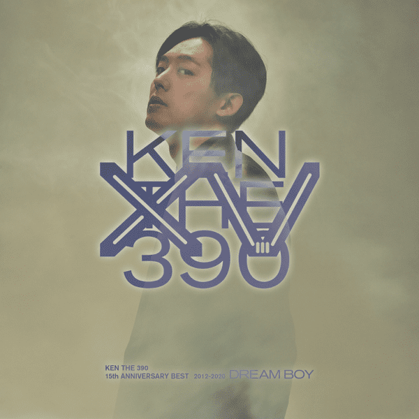 15th anniversary DREAM BOY BEST 2012-2020 by KEN THE 390