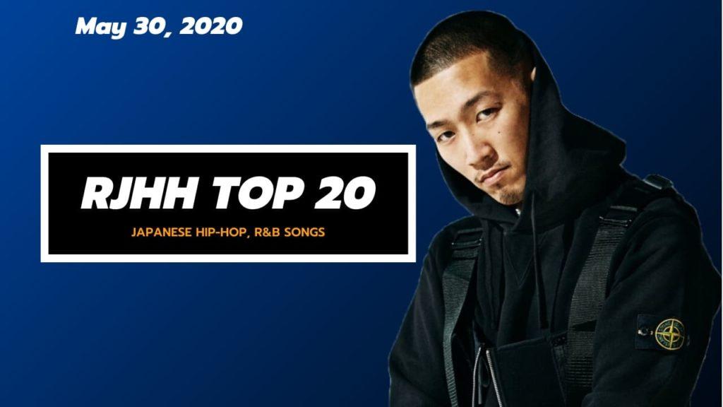 Real Japanese Hip Hop TOP 20, 30 Mai 2020