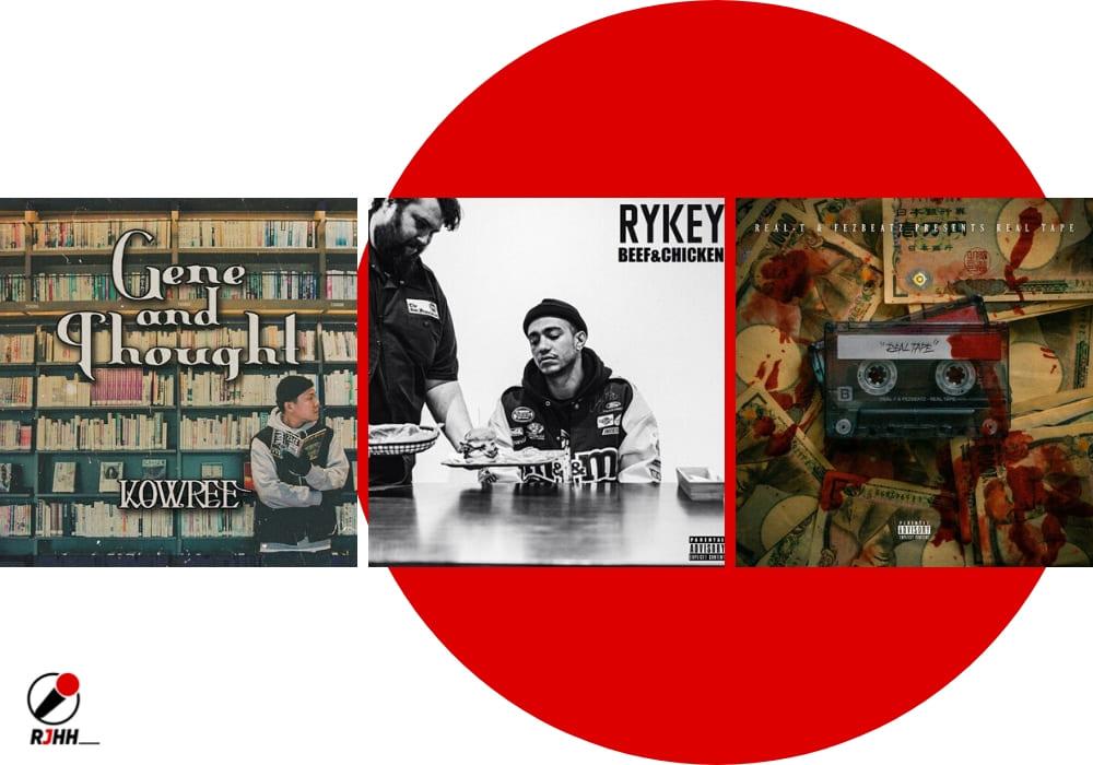 Albums de la semaine : RYKEY, KOWREE, REAL-T …
