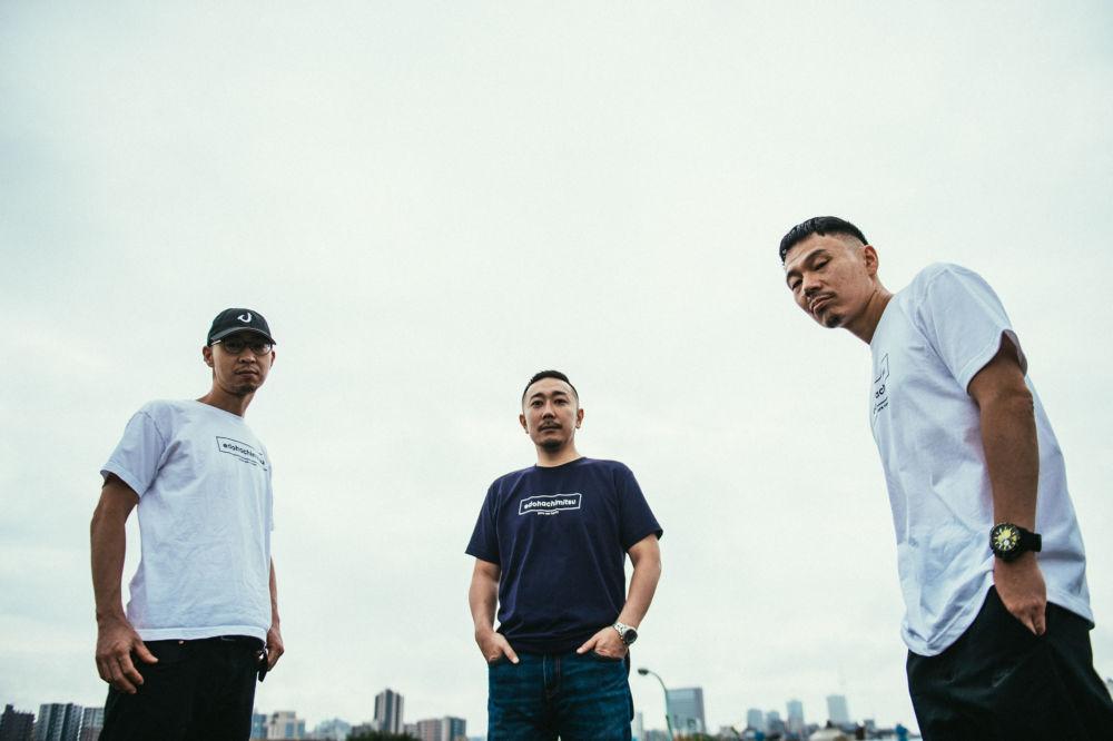 Les membres du groupe GEEK, DJ EDO, SEI-ONE et OKI