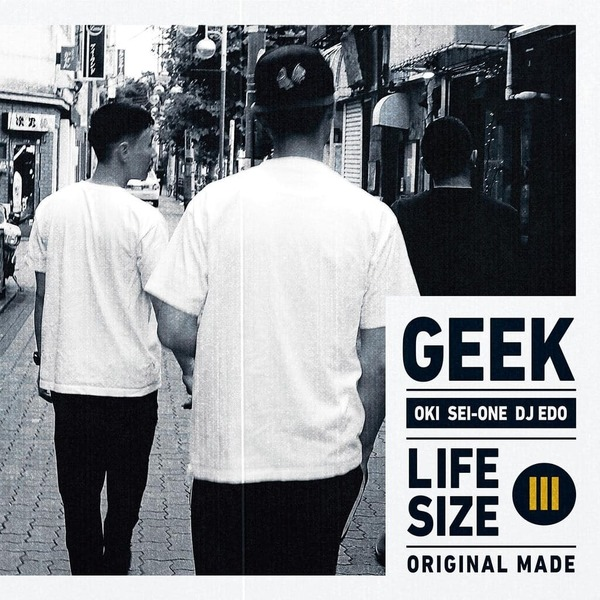 GEEK, LIFESIZE III