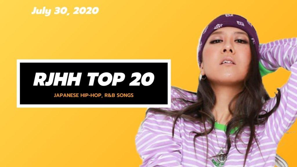 RJHH TOP 20, 30 juillet 2020
