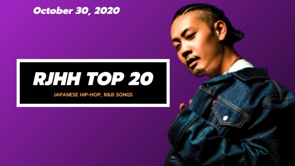 RJHH TOP 20 November