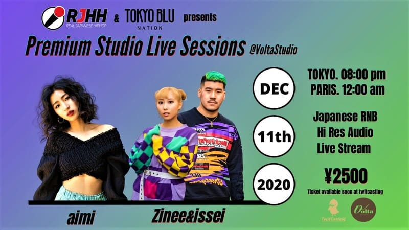 RJHH TOKYO BLU NATION aimi, zinee&issei