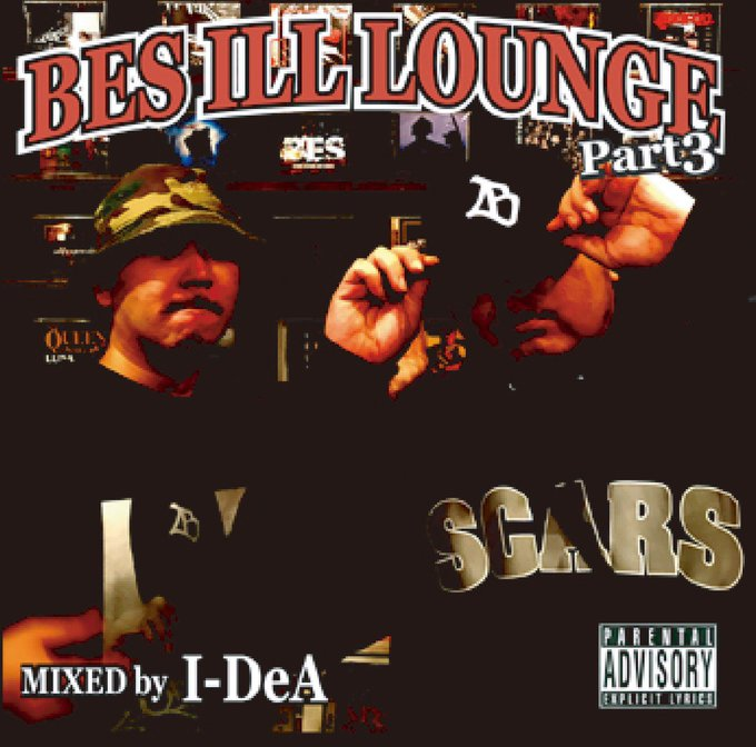 BES, BES ILL LOUNGE Part 3 - Mixed by I-DeA