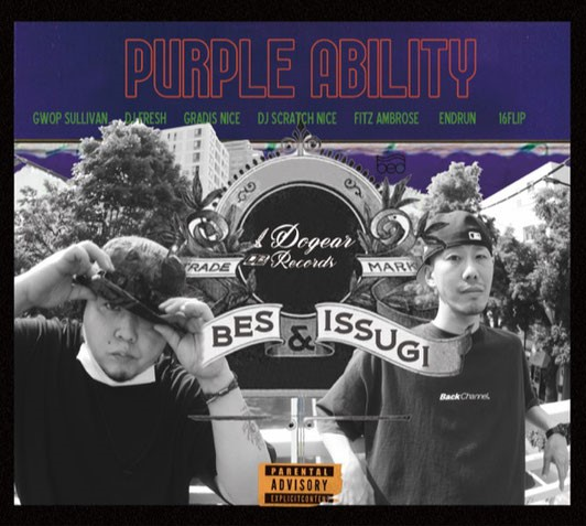 PURPLE ABILITY, ISSUGI/BES