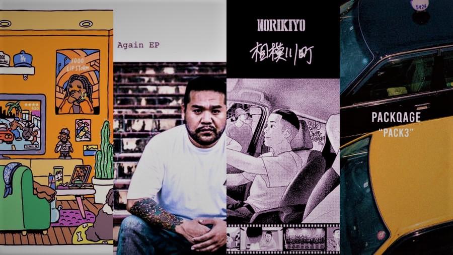 Les sorties rap japonais de décembre | LIPSTORM, NORIKIYO, PACKQAGE