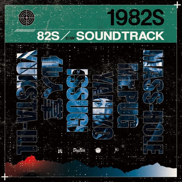 1982s – 82s SOUNDTRACK