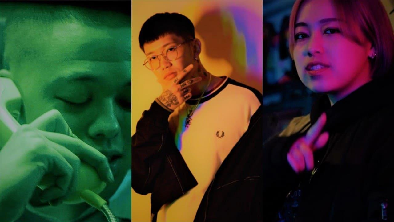 Hip-Hop Japonais : les clips vidéos de la semaine | MIYACHI, aimi, DUSTY HUSKY