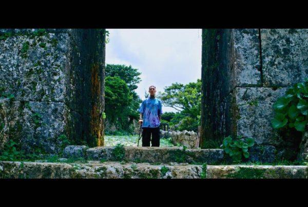 OZworld, KA GA MI feat. KUJA