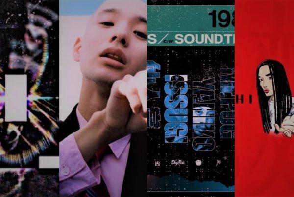 Les sorties rap japonais de Janvier 2021,1982s, KID FRESINO, Maddy Soma