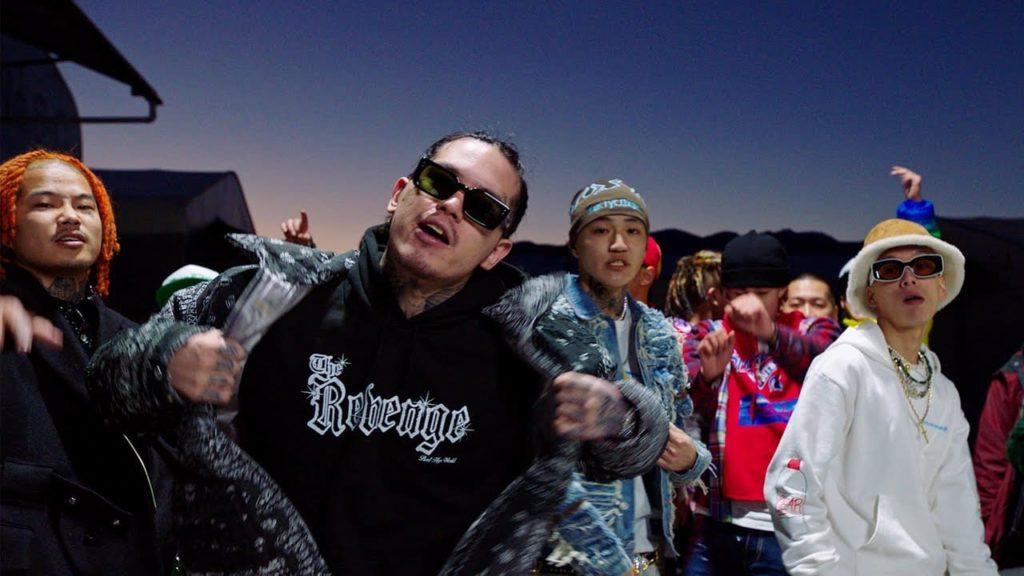 BAD HOP, Friends feat. Vingo, JP THE WAVY, Benjazzy, YZERR & LEX