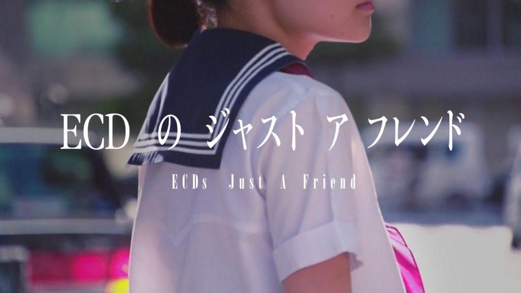 """ECD, """"ECDs Just A Friend"""""""
