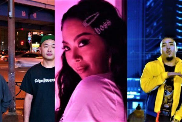 Les vidéos de la semaines, CREAM, DJ Highschool, ECD