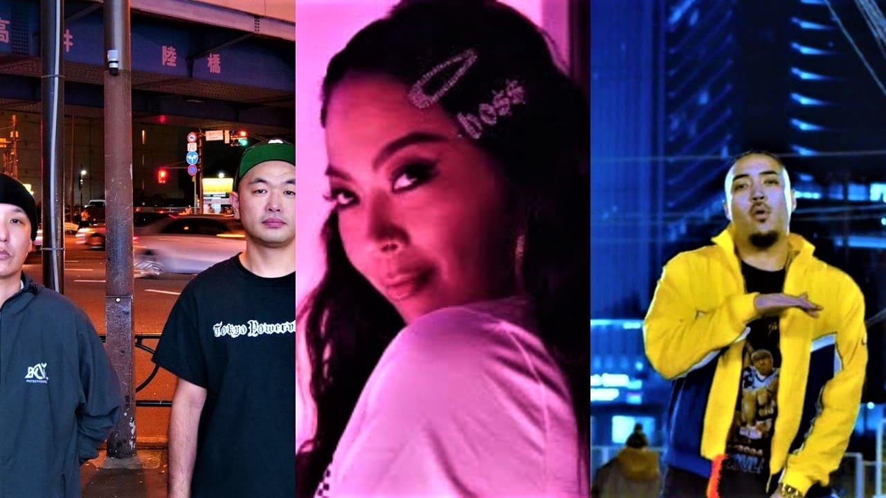 Hip-Hop Japonais : les clips vidéos de la semaine | CREAM, DJ Highschool, ECD