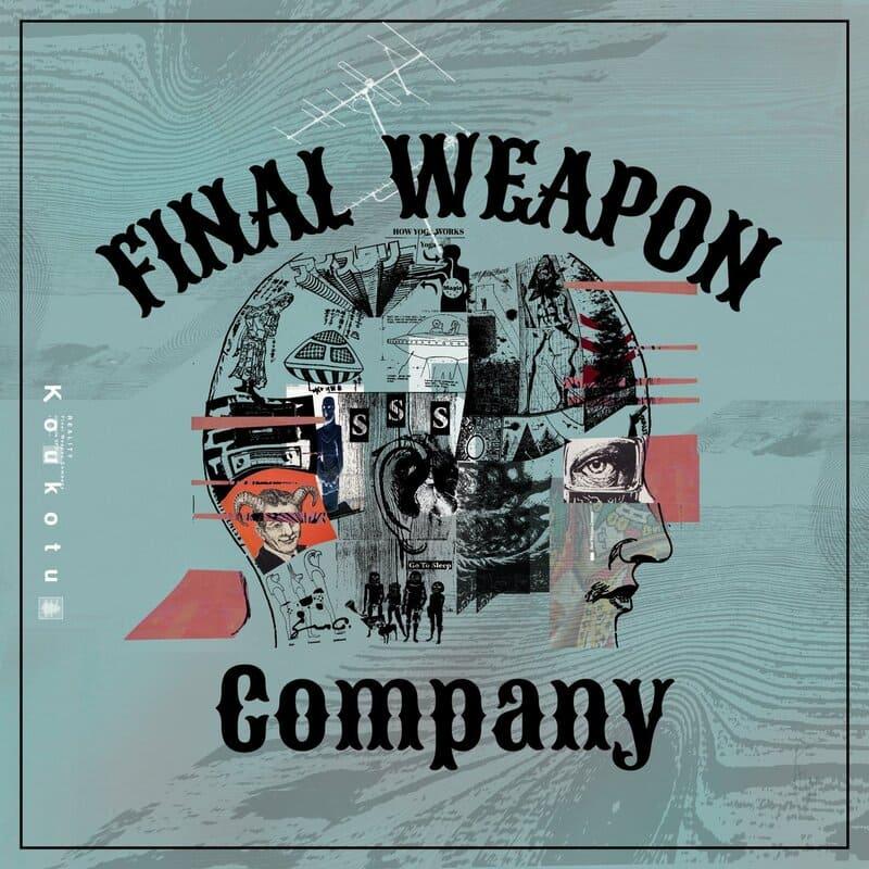 Final Weapon Company, koukotu vol.5