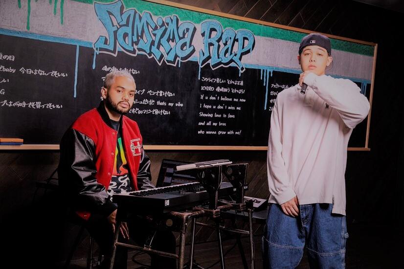 """Matt Cab et MIYACHI présentent la vidéo de """"Famima Rap"""" Blackboard"""