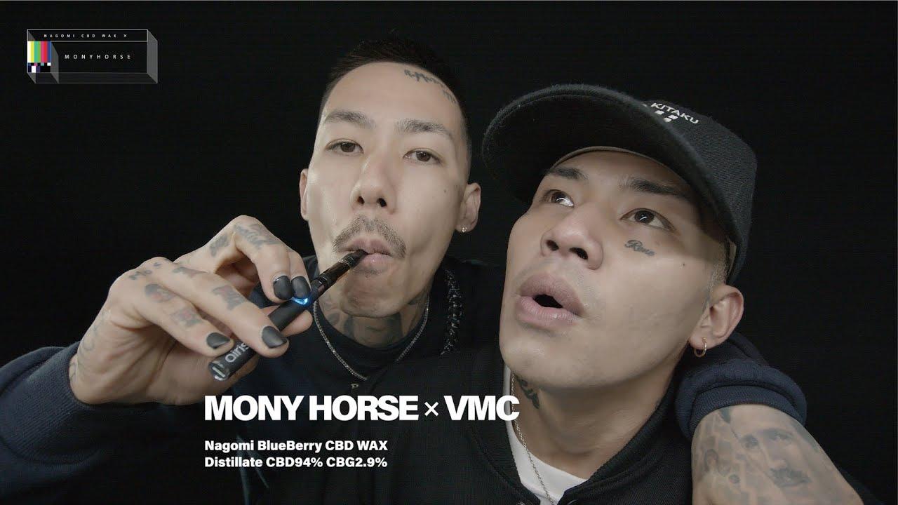 KOHH – CBD feat. MONY HORSE