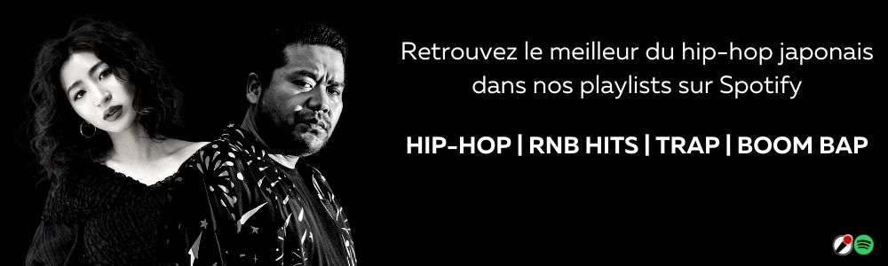 Les playlists de Real Japanese Hip Hop sur Spotify