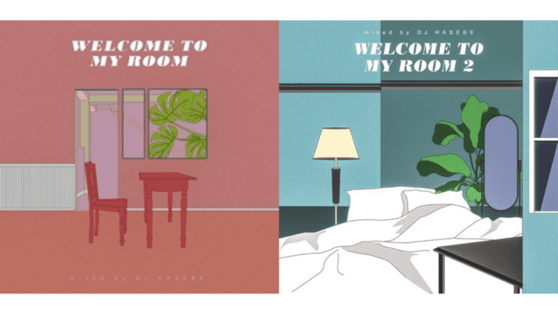 DJ HASEBE : Welcome to my room mixtapes