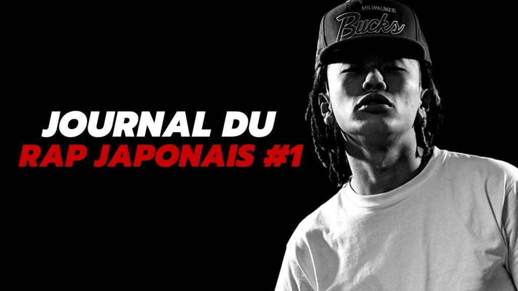 Le journal du rap japonais, épisode1