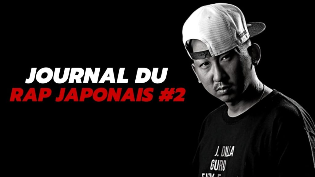 Le journal du rap japonais, épisode 2