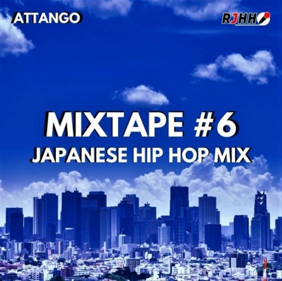 Mixtape #6, ATTANGO